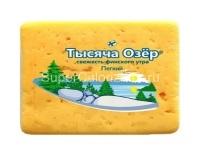 Сыр Тысяча Озёр лёгкий 15%