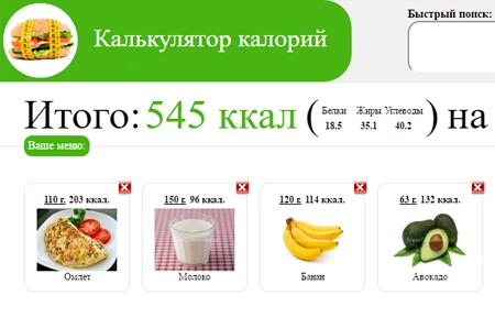 9838b963143a Найдите продукты в категориях или через быстрый поиск.