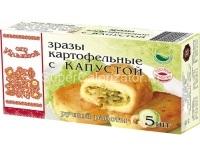 картофельные зразы с капустой калорийность